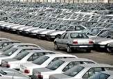 باشگاه خبرنگاران -قیمت جدید ارزانترین خودروهای بازار+جدول