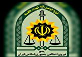 باشگاه خبرنگاران -دستگیری اعضای باند سرقت قطعات خودرو