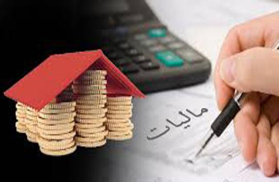 باشگاه خبرنگاران -اجرای طرح جامع نظام مالیاتی در سراسر کشور