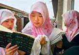 باشگاه خبرنگاران -همه چیز درباره زبان فارسی در چین از آغاز تا امروز