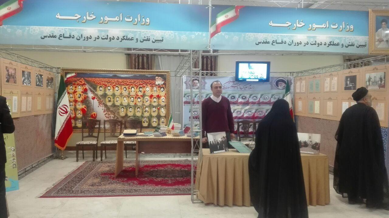 باشگاه خبرنگاران -نمایشگاه تبیین نقش و عملکرد دولتمردان در دفاع مقدس برگزار شد+ تصاویر