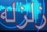 باشگاه خبرنگاران -افزایش زمین لرزه های 3ریشتری درهجدک