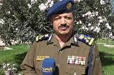 انتخاب عبدالحکیم احمد الماوری به عنوان وزیر کشور جدید یمن