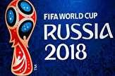 درخواست دو میلیون بلیط جام جهانی 2018