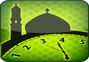 اوقات شرعی پنجشنبه بیست و سوم آذر به افق قزوین
