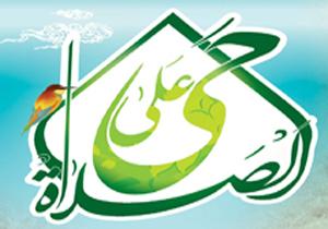 کرمان؛ اوقات شرعی 23 آذرماه کرمان