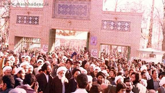 باشگاه خبرنگاران -واقعه ۲۳ آذر نقطه عطفی از تاریخ انقلاب اسلامی