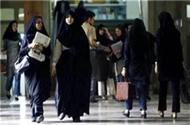 کمبود فضاهای تفریحی و ورزشی عامل هنجارشکنی در دانشگاههای اصفهان