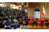 باشگاه خبرنگاران -جشن روز دانشجو در فرهنگسرای شهرکرد