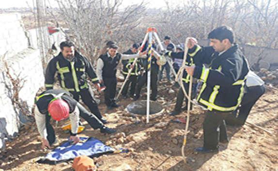 باشگاه خبرنگاران -نجات زن ۴۵ساله از چاه ۸ متری در بجنورد