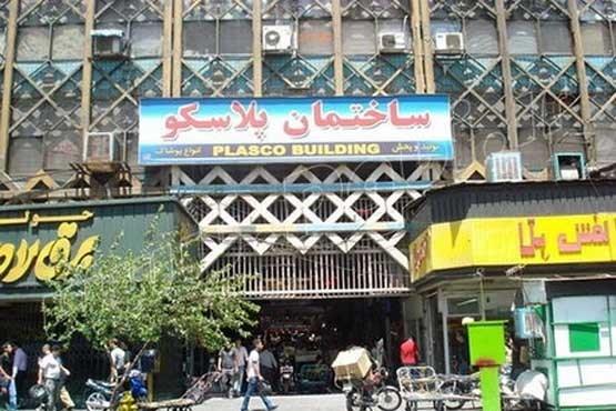 باشگاه خبرنگاران -هشدار دوباره بنیاد مستضعفان درباره ایمنی ساختمان پلاسکو
