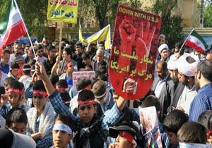 باشگاه خبرنگاران -بیانیه مشترک تشکلهای دانش آموزی مازندران