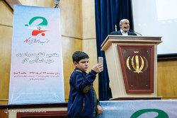 هفتمین کنگره سراسری حزب اسلامی کار
