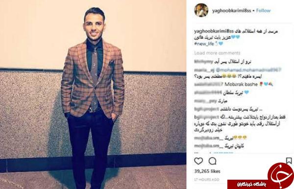 ازدواج یعقوب کریمی با نیکی محرابی بازیگر سریال گسل + تصاویر