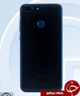 مشخصات گوشی Honor 9 Lite فاش شد + تصاویر