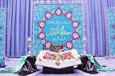 باشگاه خبرنگاران -اسامی راه یافتگان به مرحله نهایی مسابقات قرآنی امام علی(ع)