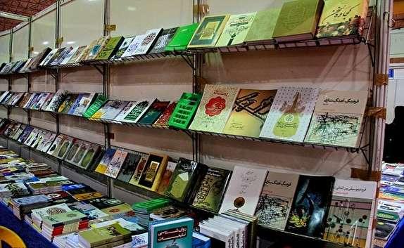 باشگاه خبرنگاران -حضور 253 ناشر در نمایشگاه کتاب سمنان