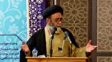 باشگاه خبرنگاران - دشمنان، فرهنگ اصیل اسلام را هدف قرار دادهاند