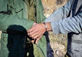 باشگاه خبرنگاران -دستگیری شکارچیان متخلف در پلدختر