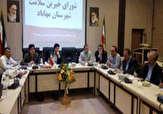 باشگاه خبرنگاران -اهدای دو دستگاه رادیولوژی به بیمارستان امام خمینی (ره)