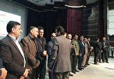 باشگاه خبرنگاران -برگزاری مراسم تجلیل از فرهنگیان پلدختر