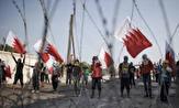 باشگاه خبرنگاران -ممنوع الخروج شدن ۵ فعال بحرینی توسط رژیم آل خلیفه