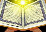باشگاه خبرنگاران -برگزاری محفل انس با قرآن در مدارس کوهدشت