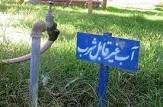 باشگاه خبرنگاران -طرح جامع آبرسانی فضای سبز شهر قم تدوین میشود