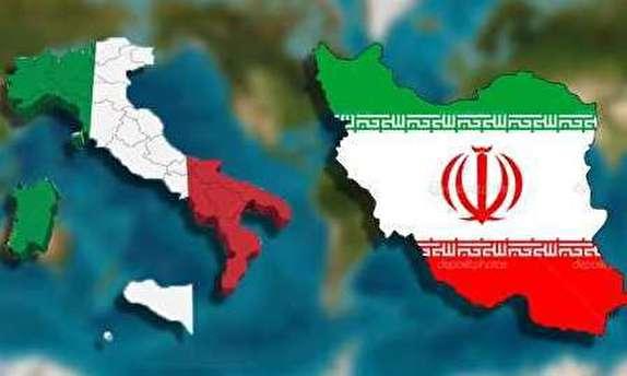 باشگاه خبرنگاران -آمریکا بر سر راه سرمایهگذاری در ایران مانعتراشی میکند