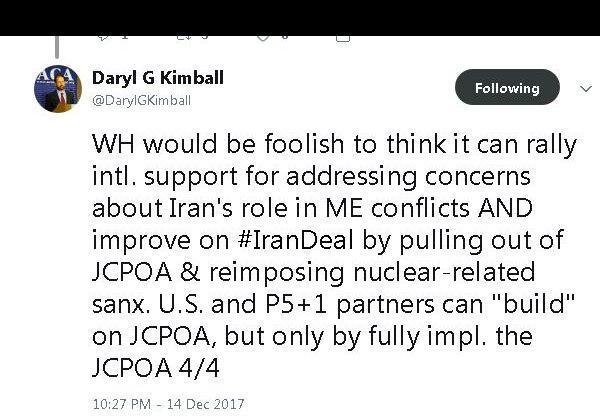 مشکل ایران تنها هستهای نیست/ برای متوقف کردن فعالیتهای منطقهای ایران هر کاری انجام خواهیم داد
