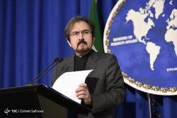 اعلام تحفظ ایران نسبت به برخی بندهای اسناد نشست استانبول