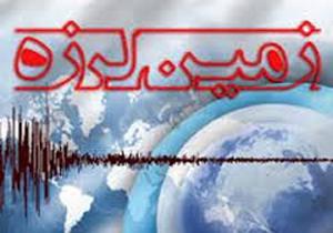 زمینلرزه فیروزآباد خسارتی نداشت