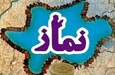 باشگاه خبرنگاران -سومین اجلاس نماز در قم برگزار شد