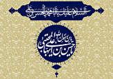 باشگاه خبرنگاران -متن صلح نامه امام حسن مجتبی (ع)