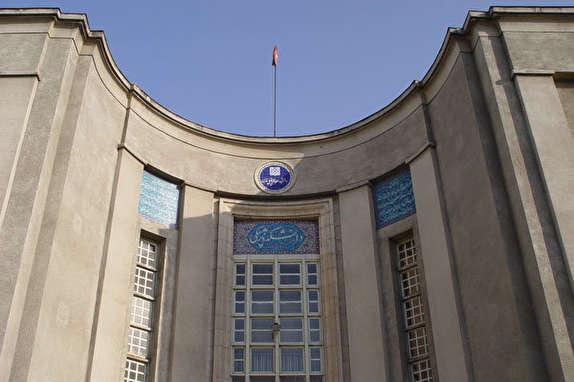 ایمن سازى ساختمان ها و احداث آشپزخانه مرکزى در علوم پزشکى تهران کلید خورد