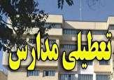 باشگاه خبرنگاران -مدارس تبریز فردا تعطیل شد