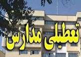 باشگاه خبرنگاران - مدارس تبریز فردا تعطیل شد
