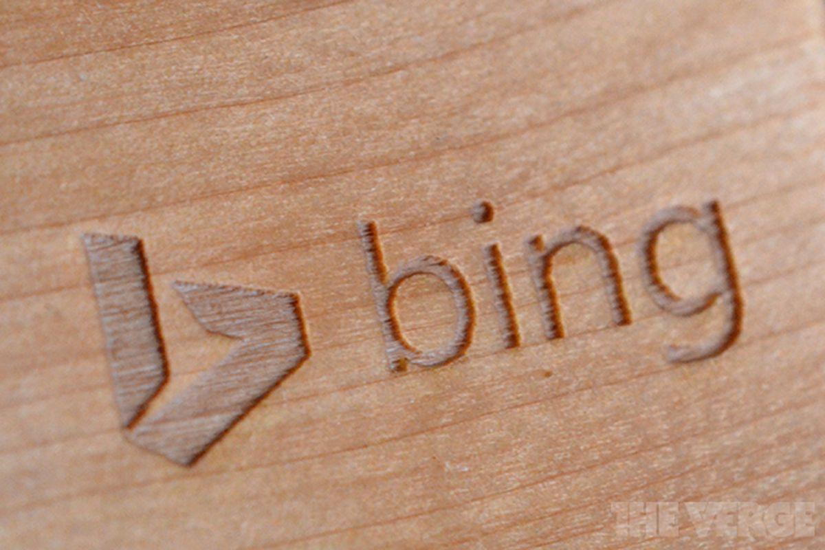موتور جستجوی بینگ از ردیت برای جستجوی قدرتمندتر استفاده میکند