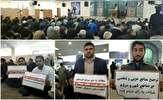 باشگاه خبرنگاران - اعتراض شهروندان خرمشهری به لغو پیدرپی جلسات شورای شهر