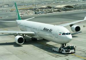 المانیتور: مصوبه جدید کنگره فروش هواپیما به ایران را دشوار میکند