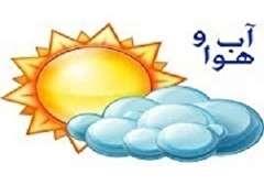 باشگاه خبرنگاران -وضعیت جوی استان قم 96/09/25