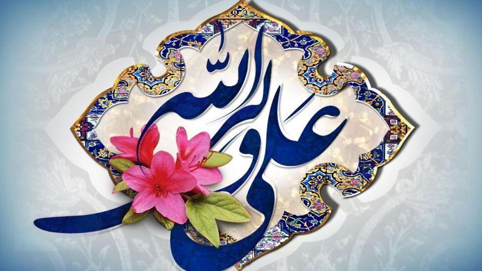 نتیجه تصویری برای امام علی