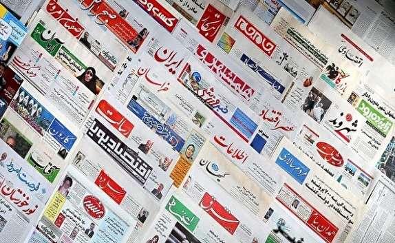 باشگاه خبرنگاران -از رشد مشاغل اینترنتی در قم تا اقتصاد ایران نیاز به جراحی دارد
