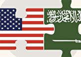 باشگاه خبرنگاران -پرده جدیدی از نمایش سعودیها با بازیگری آمریکا +صوت