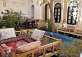 باشگاه خبرنگاران - افتتاح اولین خانه بوم گردی در کردستان