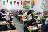 باشگاه خبرنگاران -ویژگی شانزده گانه مدارس صالح برای تربیت دانش آموزان