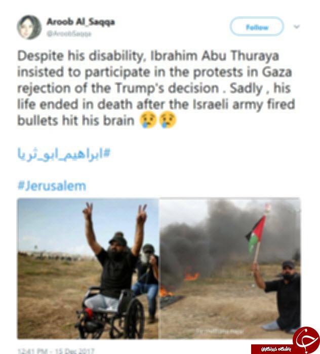 هشتگ #ابراهيم_ابو_ثريا در پی شهادت یک معلول فلسطینی، جهانی شد