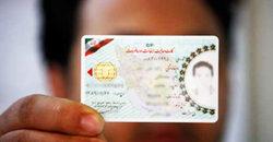 10 بهمن 20 هزار نفر از سربازی معاف میشوند