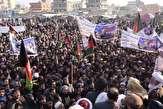 باشگاه خبرنگاران -تظاهرات مجدد شهروندان کابل در اعتراض به تصمیم ترامپ درباره قدس