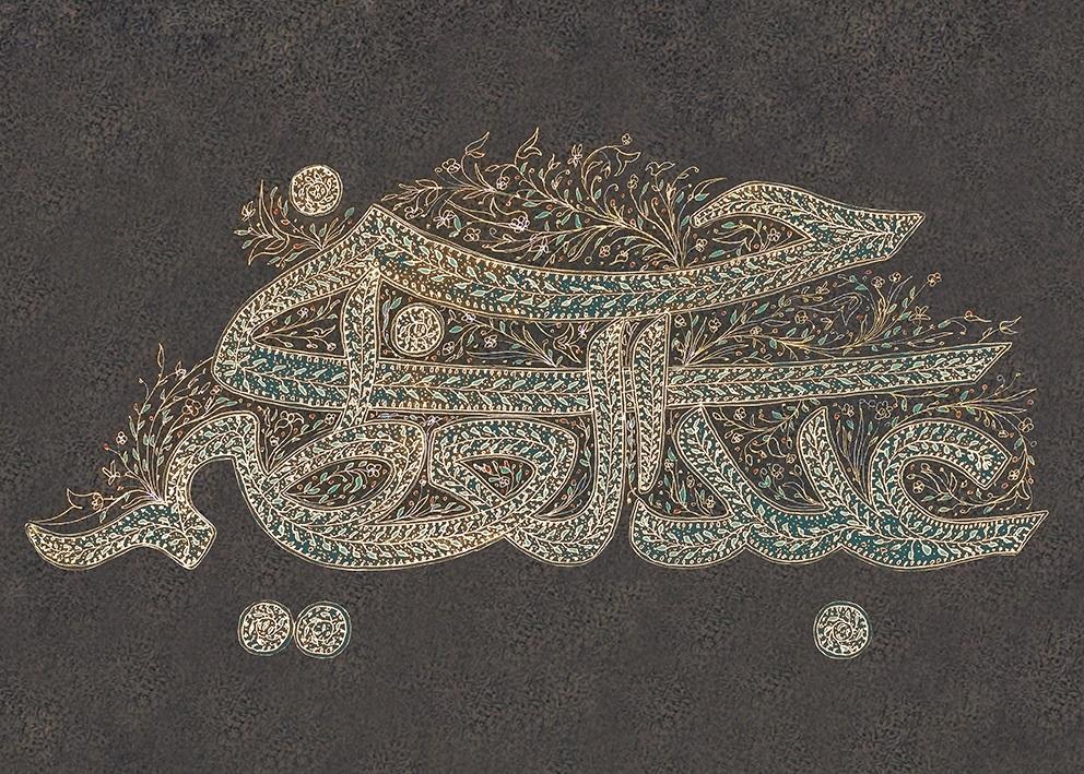 حضرت عبدالعظیم حسنی (ع) از ولادت تا وفات